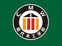 徐州现代木工学校