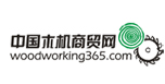 中国木机商贸网