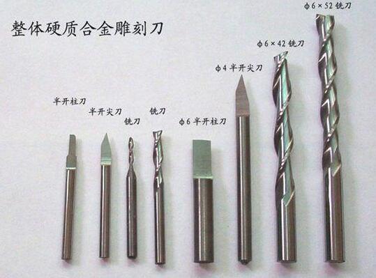 木工雕刻机刀具使用都有哪些小的技巧?