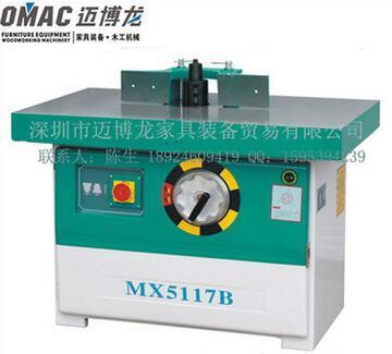 深圳市迈博龙家具装备贸易有限公司