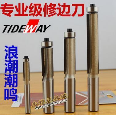 杭州力班工具有限公司