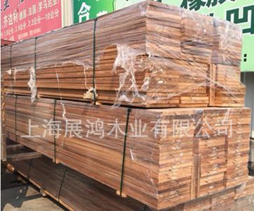 上海展鸿木业有限公司