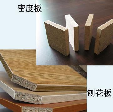 刨花板和密度板的区别