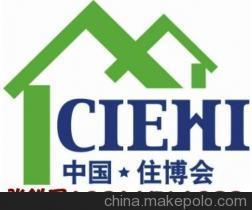 2019年第十八届中国国际住宅产业暨建筑工业化产品与设备博览会