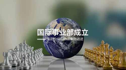 漆谷科技集团王鹏:名士达漆战略升级,打造国际化家具漆巨舰!