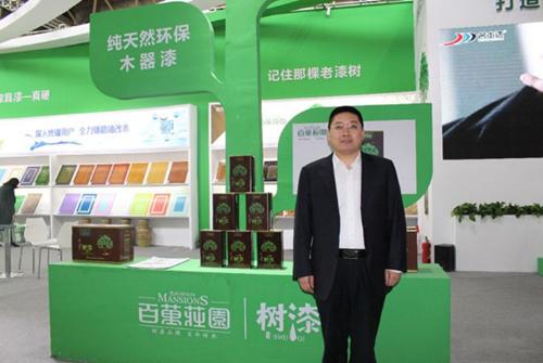 名士达漆董事长王鹏:名士达助产业升级,引领环保木器涂装!