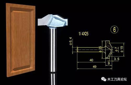 几款可用在木工修边机上的橱柜门板雕刻镂铣刀详细尺寸图
