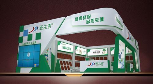 名士达漆与您相约第八届中国郑州家具展