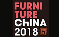 2018第二十四届中国国际家具展览会