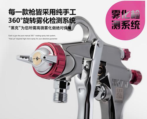 江苏黑克气动工具有限公司