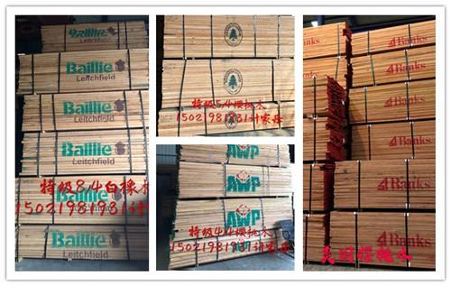 上海枫槿木业
