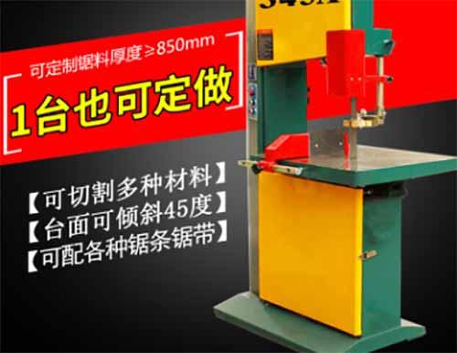 广东顺德久枫恒机械自动化设备有限公司
