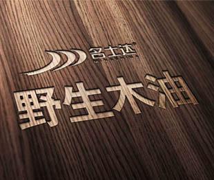 松泰伟业木工机械制造名士达野生木油——源于自然,品质突破!