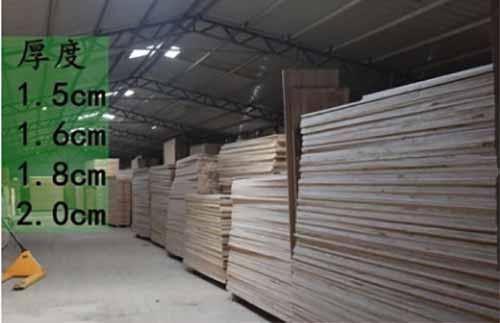 曹县英财木业有限公司