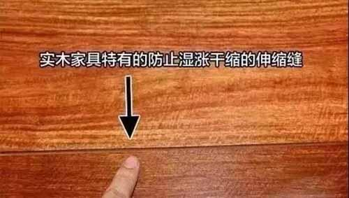 实木家具开裂是质量问题?看完就懂了