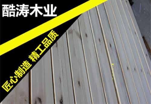 上海酷涛贸易有限公司