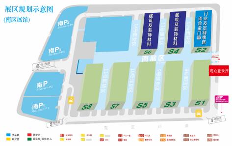 2021年第四届中国(重庆)雅融建筑及装饰材料博览会