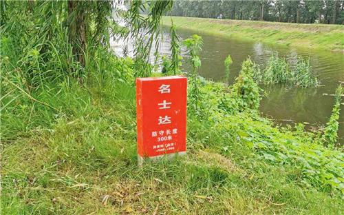 """""""防汛""""——名士达再""""亮剑"""""""